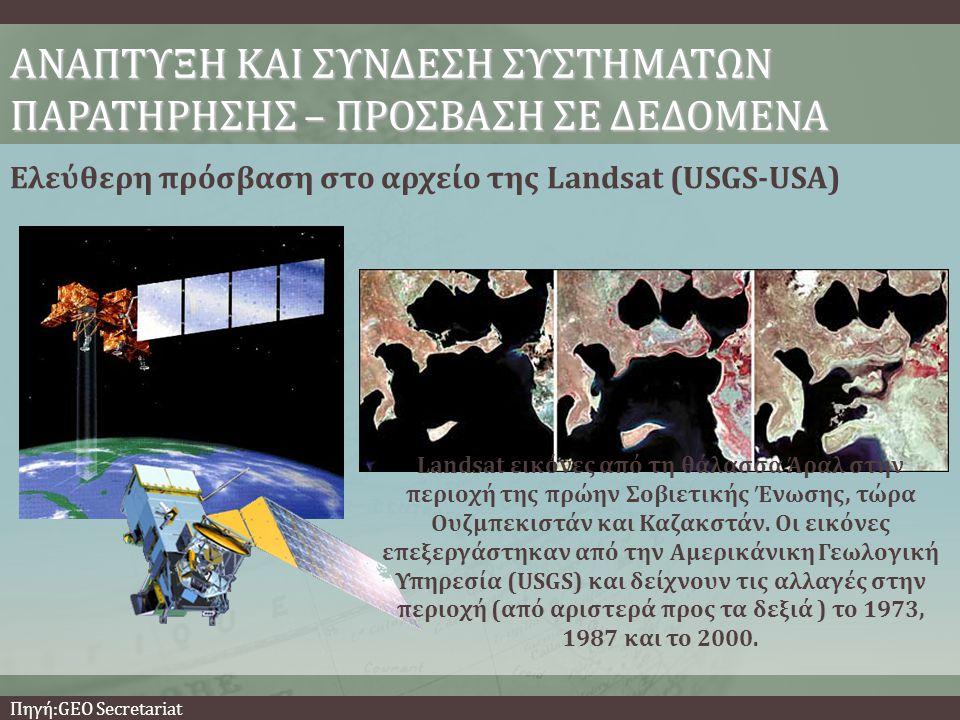Landsat εικόνες από τη θάλασσα Άραλ στην περιοχή της πρώην Σοβιετικής Ένωσης, τώρα Ουζμπεκιστάν και Καζακστάν.