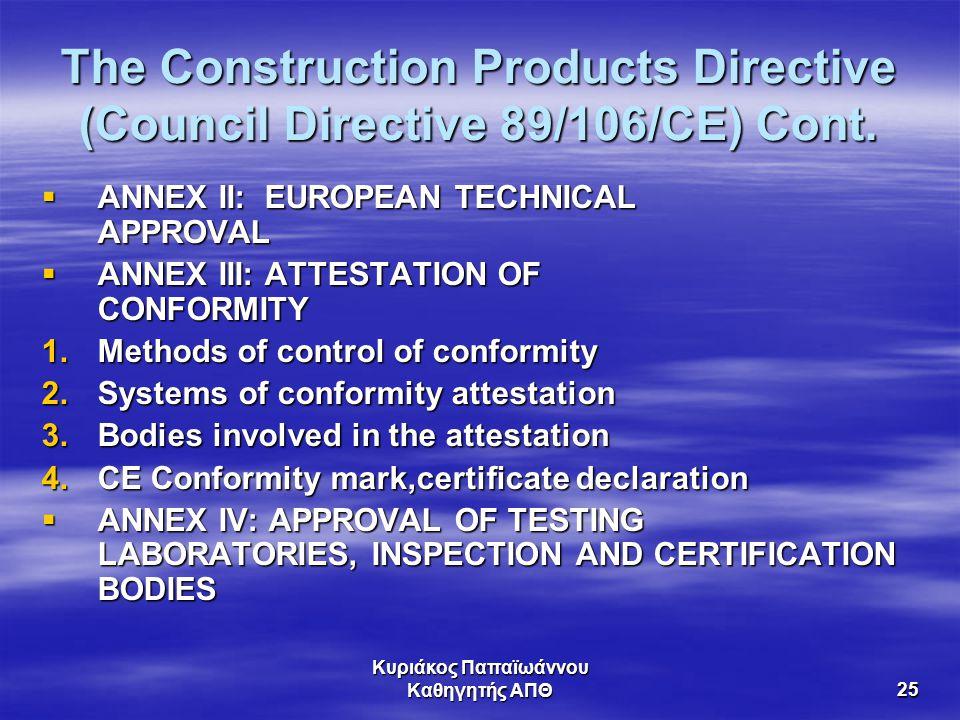 Κυριάκος Παπαϊωάννου Καθηγητής ΑΠΘ25 The Construction Products Directive (Council Directive 89/106/CE) Cont.  ANNEX II: EUROPEAN TECHNICAL APPROVAL 