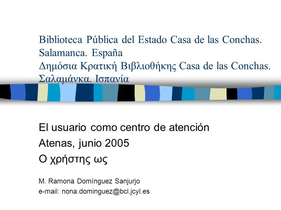 Biblioteca Pública del Estado Casa de las Conchas.