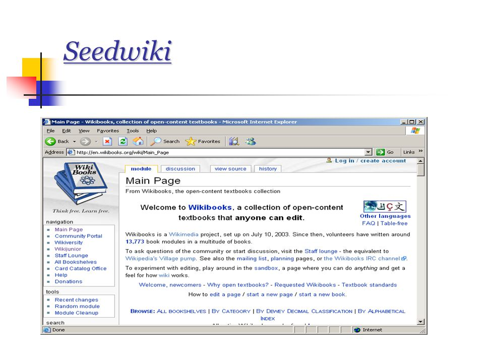 Seedwiki