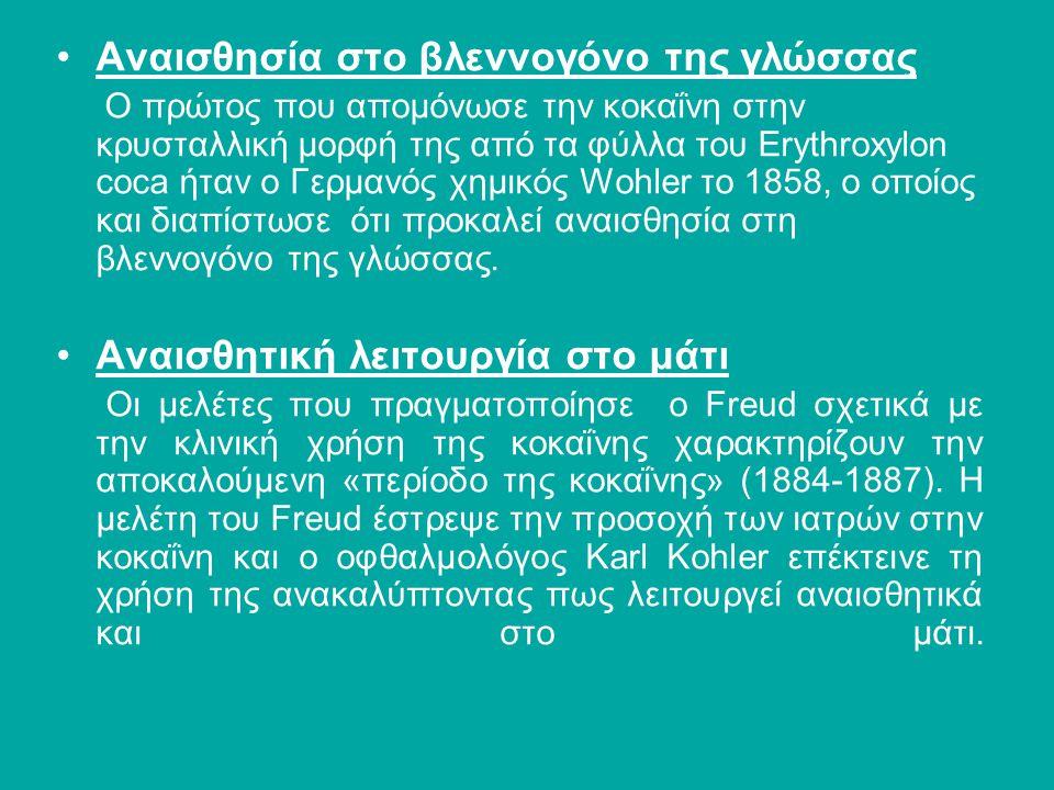 ΔΙΚΤΥΟΓΡΑΦΙA •http://www.prolipsis.grhttp://www.prolipsis.gr