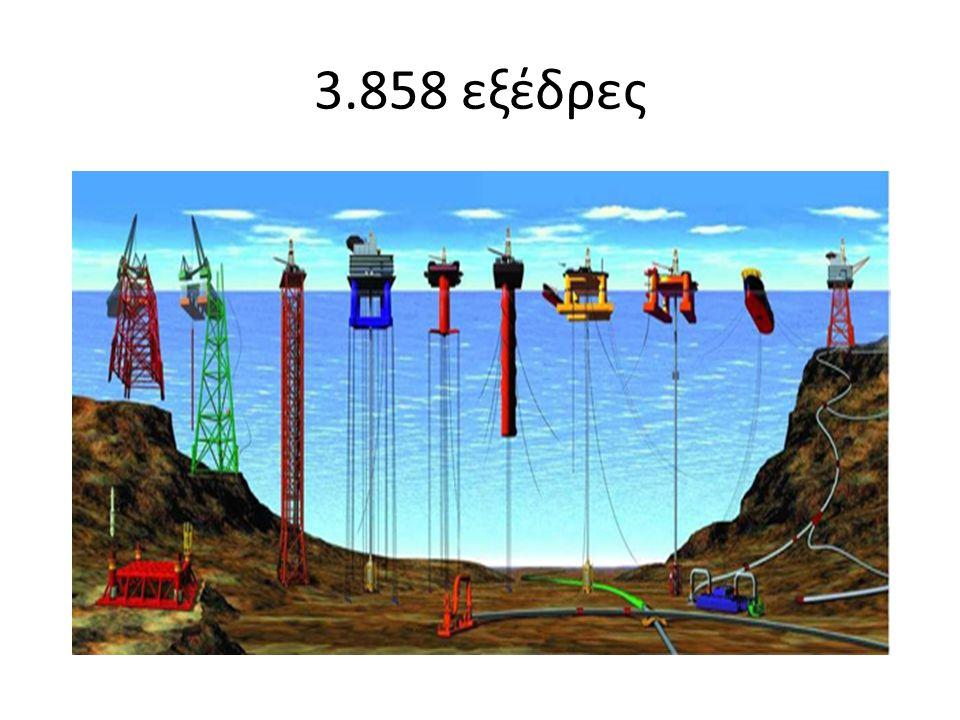 http://www.econews.gr/ «…Σε διακανονισμό ρεκόρ ύψους 7,8 δισ.
