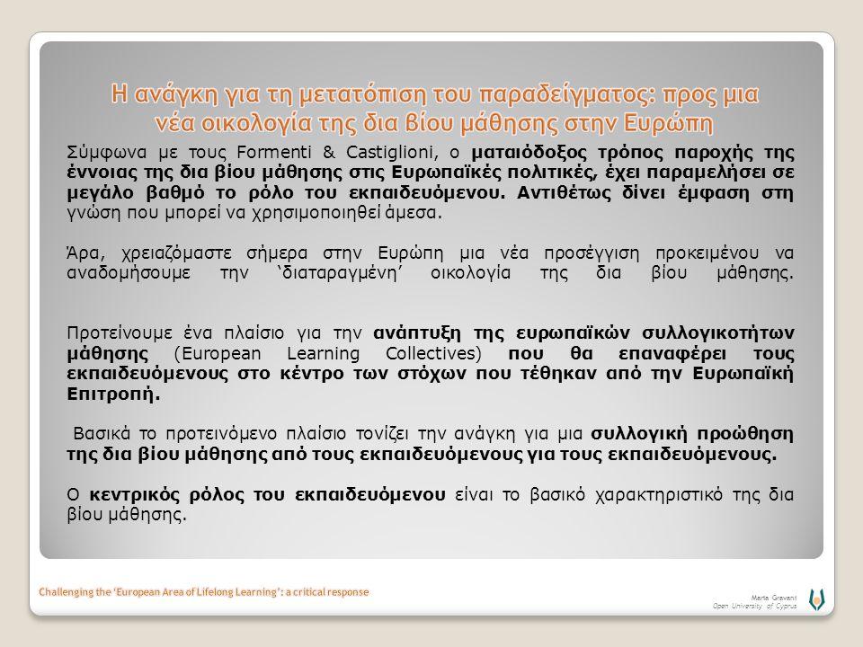Maria Gravani Open University of Cyprus The Study on