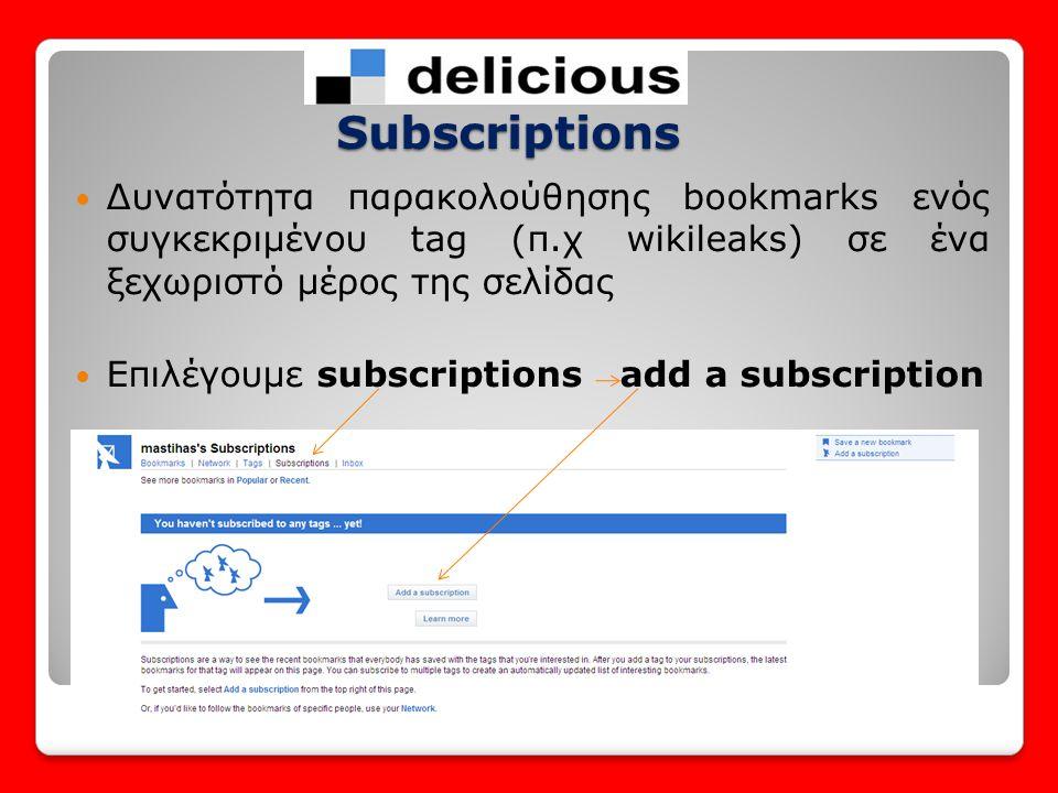  Δυνατότητα παρακολούθησης bookmarks ενός συγκεκριμένου tag (π.χ wikileaks) σε ένα ξεχωριστό μέρος της σελίδας  Επιλέγουμε subscriptions add a subsc