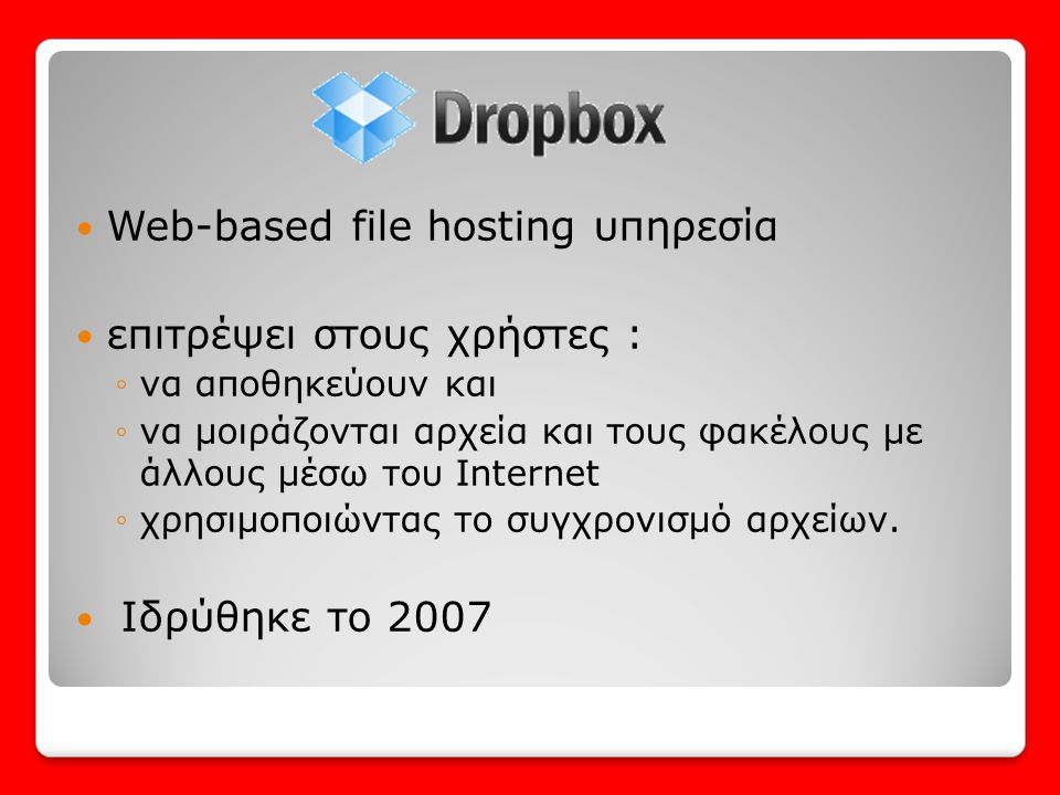  Web-based file hosting υπηρεσία  επιτρέψει στους χρήστες : ◦να αποθηκεύουν και ◦να μοιράζονται αρχεία και τους φακέλους με άλλους μέσω του Internet