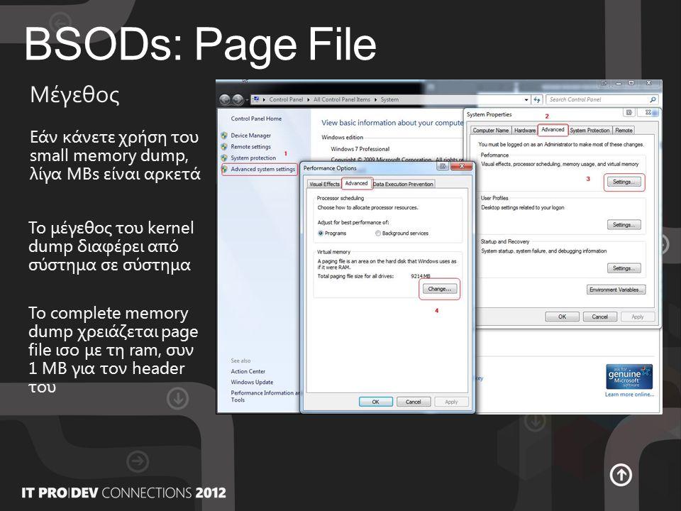 BSODs: Page File Μέγεθος Εάν κάνετε χρήση του small memory dump, λίγα MBs είναι αρκετά Το μέγεθος του kernel dump διαφέρει από σύστημα σε σύστημα Το complete memory dump χρειάζεται page file ισο με τη ram, συν 1 MB για τον header του