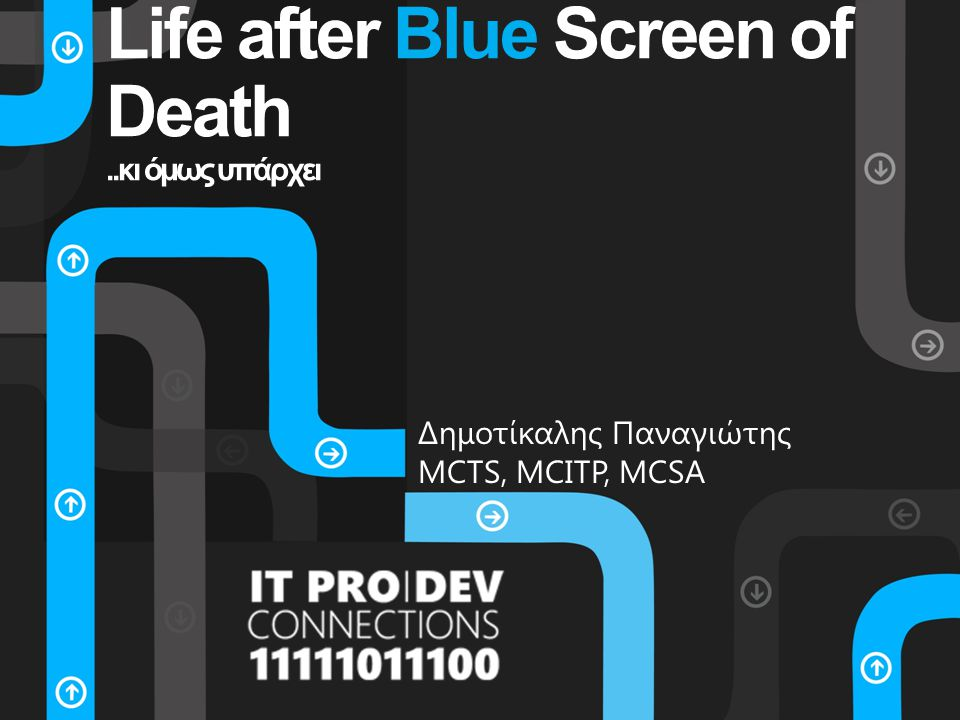 Life after Blue Screen of Death..κι όμως υπάρχει Δημοτίκαλης Παναγιώτης MCTS, MCITP, MCSA