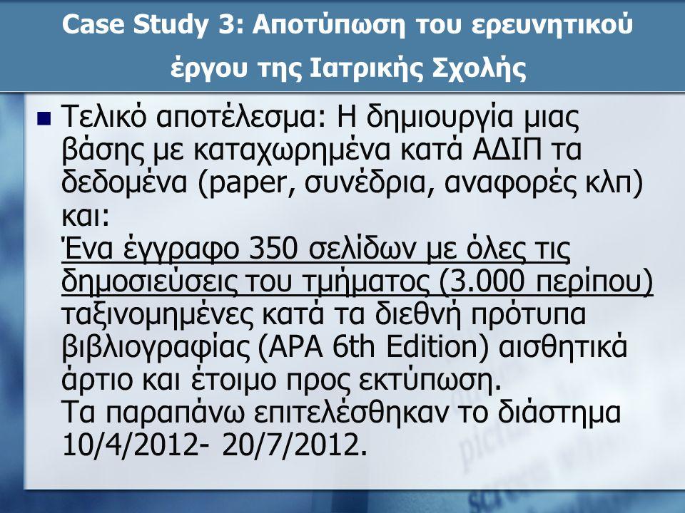  Τελικό αποτέλεσμα: Η δημιουργία μιας βάσης με καταχωρημένα κατά ΑΔΙΠ τα δεδομένα (paper, συνέδρια, αναφορές κλπ) και: Ένα έγγραφο 350 σελίδων με όλες τις δημοσιεύσεις του τμήματος (3.000 περίπου) ταξινομημένες κατά τα διεθνή πρότυπα βιβλιογραφίας (APA 6th Edition) αισθητικά άρτιο και έτοιμο προς εκτύπωση.