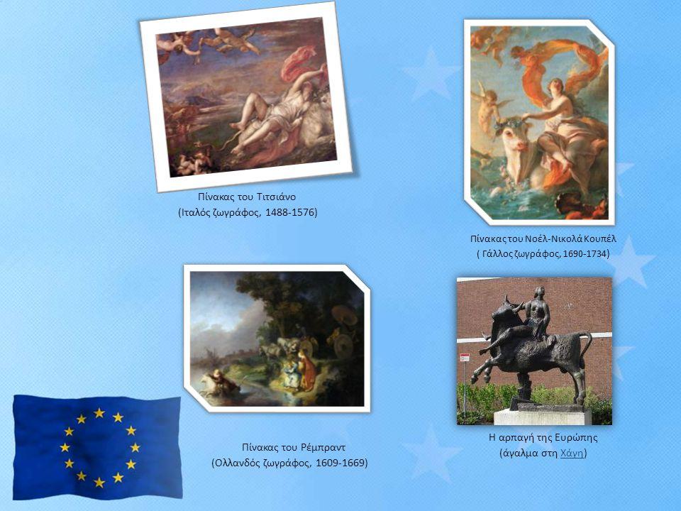Πίνακας του Τιτσιάνο (Ιταλός ζωγράφος, 1488-1576) Πίνακας του Νοέλ-Νικολά Κουπέλ ( Γάλλος ζωγράφος, 1690-1734 ) Πίνακας του Ρέμπραντ (Ολλανδός ζωγράφος, 1609-1669) Η αρπαγή της Ευρώπης (άγαλμα στη Χάγη)Χάγη
