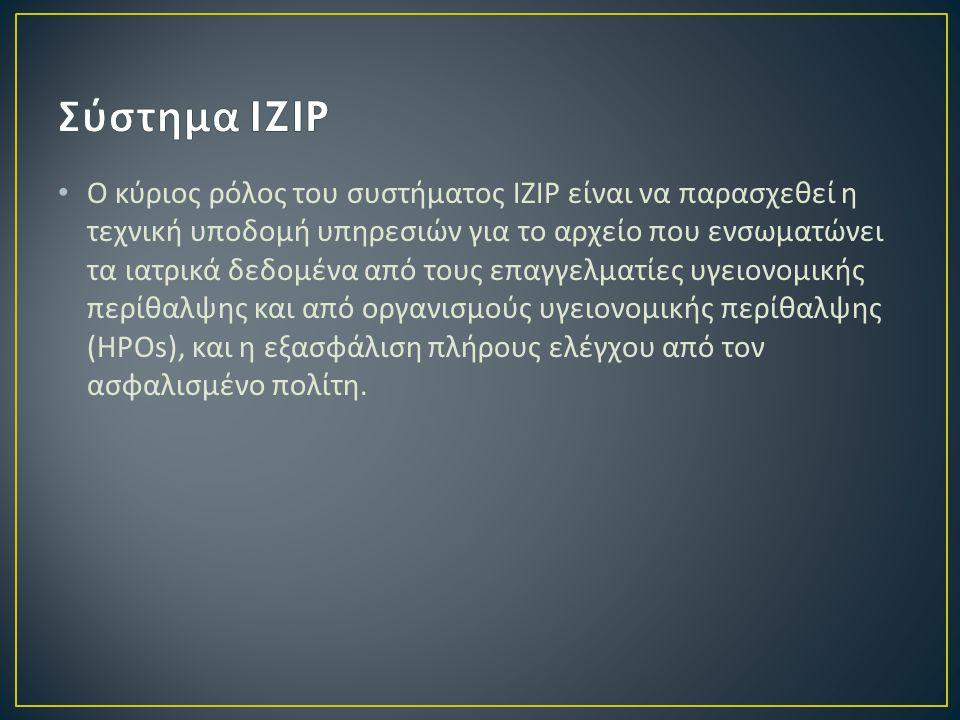 • Ο κύριος ρόλος του συστήματος IZIP είναι να παρασχεθεί η τεχνική υποδομή υπηρεσιών για το αρχείο που ενσωματώνει τα ιατρικά δεδομένα από τους επαγγε