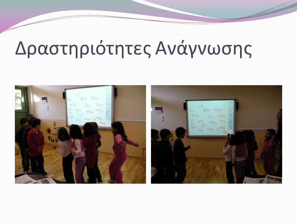 Ε΄/ Στ΄δημοτικού  www.saferinternet.gr www.saferinternet.gr  www.google.com/earth/index.html www.google.com/earth/index.html  http://www.edutv.gr/ http://www.edutv.gr/  http://www.greeklanguage.gr/ http://www.greeklanguage.gr/  http://www.ekebi.gr/frontoffice/portal.asp?cpage=NO DE&cnode=138 http://www.ekebi.gr/frontoffice/portal.asp?cpage=NO DE&cnode=138  http://www.opencalendar.gr http://www.opencalendar.gr  http://mindstorms.lego.com/en-us/Default.aspx http://mindstorms.lego.com/en-us/Default.aspx  http://scratch.mit.edu/ http://scratch.mit.edu/