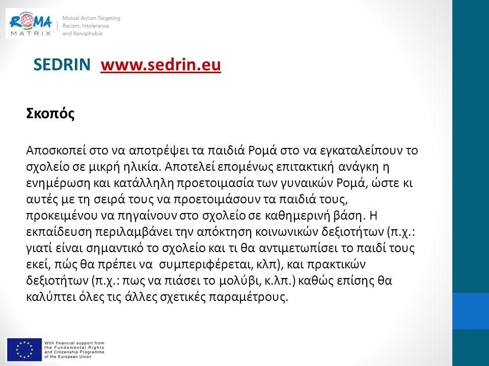 SEDRIN www.sedrin.euwww.sedrin.eu Σκοπός Αποσκοπεί στο να αποτρέψει τα παιδιά Ρομά στο να εγκαταλείπουν το σχολείο σε μικρή ηλικία.