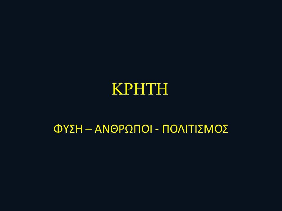 • ΠΕΤΙΜΕΖΙ • ΧΑΡΟΥΠΟΜΕΛΟ • ΚΑΝΕΛΛΑΔΑ