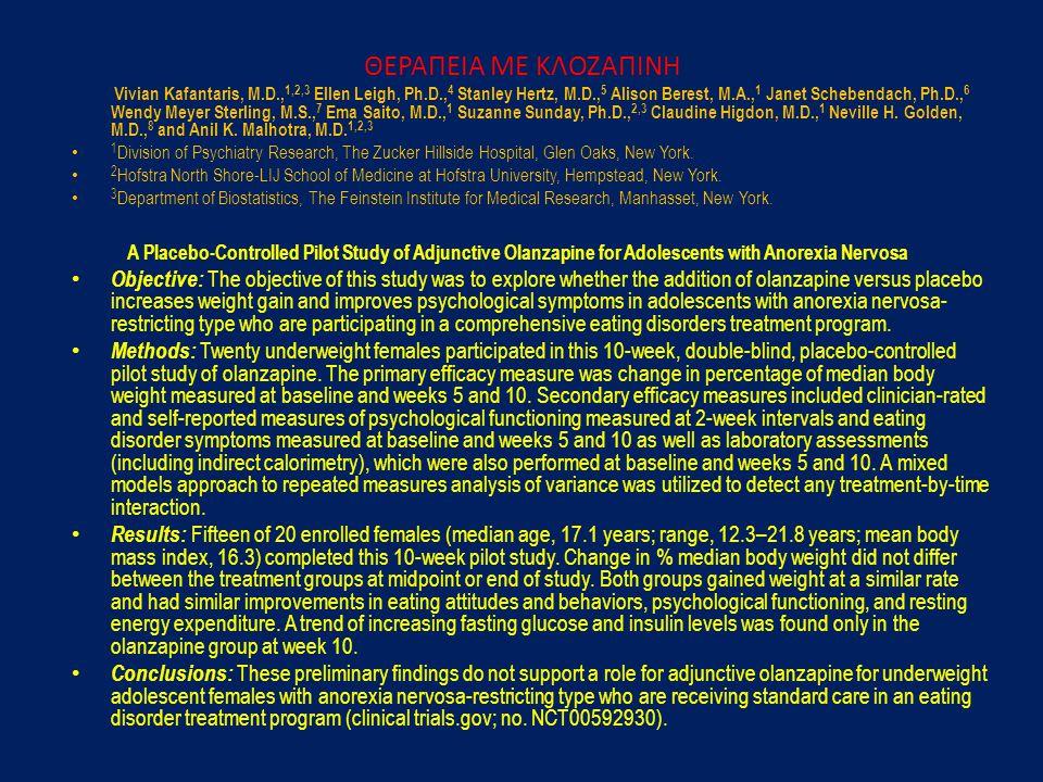 ΘΕΡΑΠΕΙΑ ΜΕ ΚΛΟΖΑΠΙΝΗ Vivian Kafantaris, M.D., 1,2,3 Ellen Leigh, Ph.D., 4 Stanley Hertz, M.D., 5 Alison Berest, M.A., 1 Janet Schebendach, Ph.D., 6 W