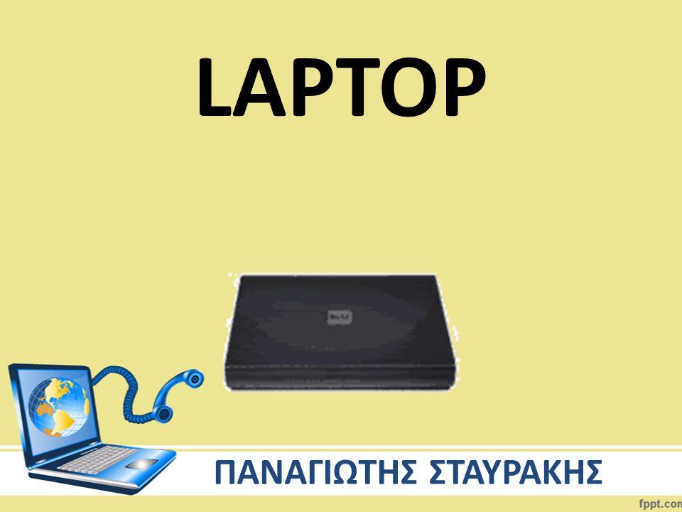 ΟΡΙΣΜΟΣ Φορητός Υπολογιστής (Laptop Computer/Notebook) είναι ένας ηλεκτρονικός υπολογιστής μικρού μεγέθους και βάρους με εύκολη μεταφερσιμότητα, διαθέτοντας ενεργειακή αυτονομία.