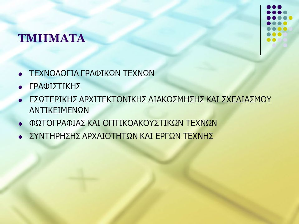 Ενημέρωση Σπουδαστών για την πρακτική άσκηση μέσω του προγράμματος ΕΣΠΑ  Για την επίτευξη της καλύτερης δυνατής ενημέρωσης των σπουδαστών έχουν δοθεί τόσο το προσωπικό email του υπεύθυνου συντονιστή Δρ.