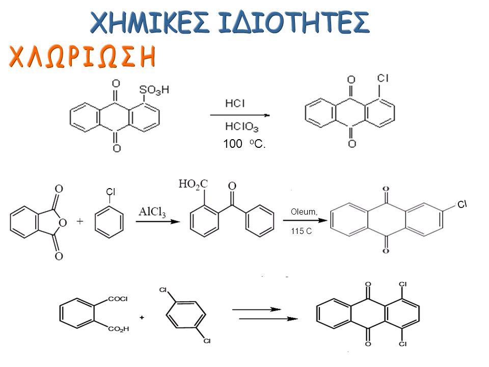 100 o C. CH 3 Cl Oleum 115 C Cl