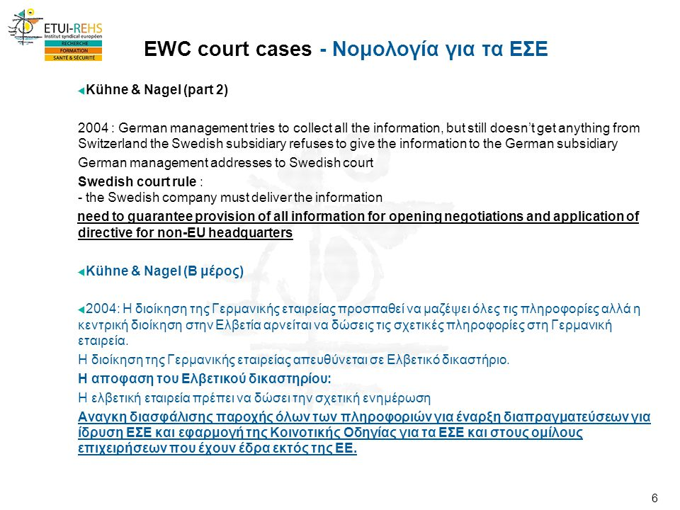 6 EWC court cases - Νομολογία για τα ΕΣΕ  Kühne & Nagel (part 2) 2004 : German management tries to collect all the information, but still doesn't get