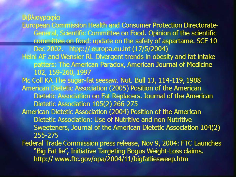 Βιβλιογραφία European Commission Health and Consumer Protection Directorate- General, Scientific Committee on Food. Opinion of the scientific committe