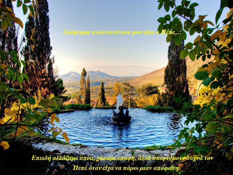 Tramonto d'Oro -«Si, είναι.», δήλωσε ο Πέπε . Τα πάντα στη ζωή είναι θέμα επιλογών. Αν απλοποιήσεις την όλη κατάσταση αυτή συνοψίζεται σε μια επιλογ