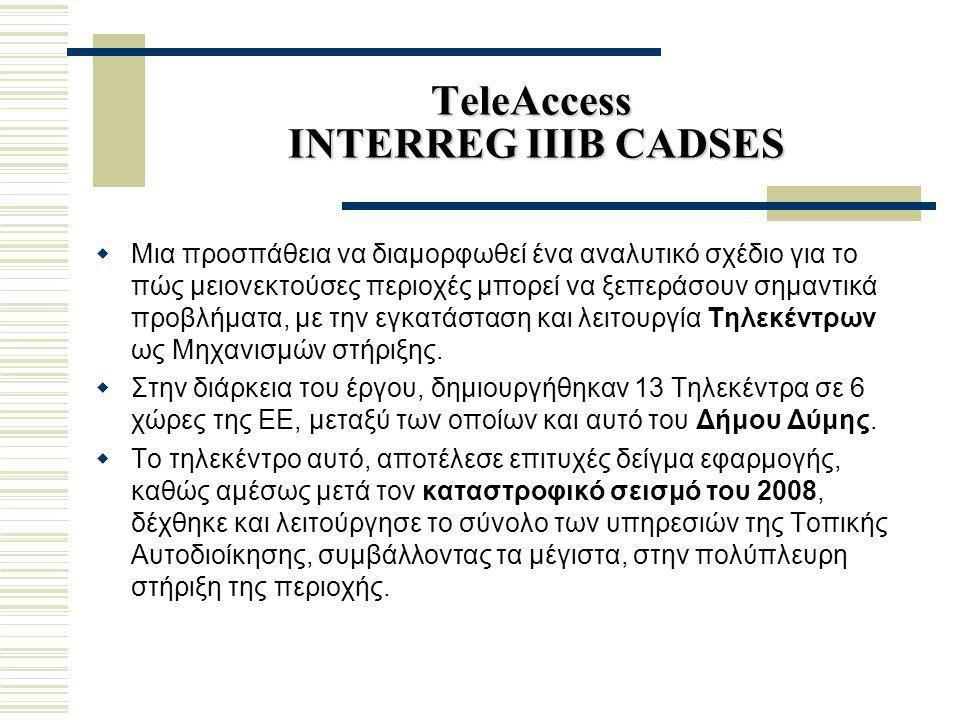 TeleAccess INTERREG IIIB CADSES  Μια προσπάθεια να διαμορφωθεί ένα αναλυτικό σχέδιο για το πώς μειονεκτούσες περιοχές μπορεί να ξεπεράσουν σημαντικά