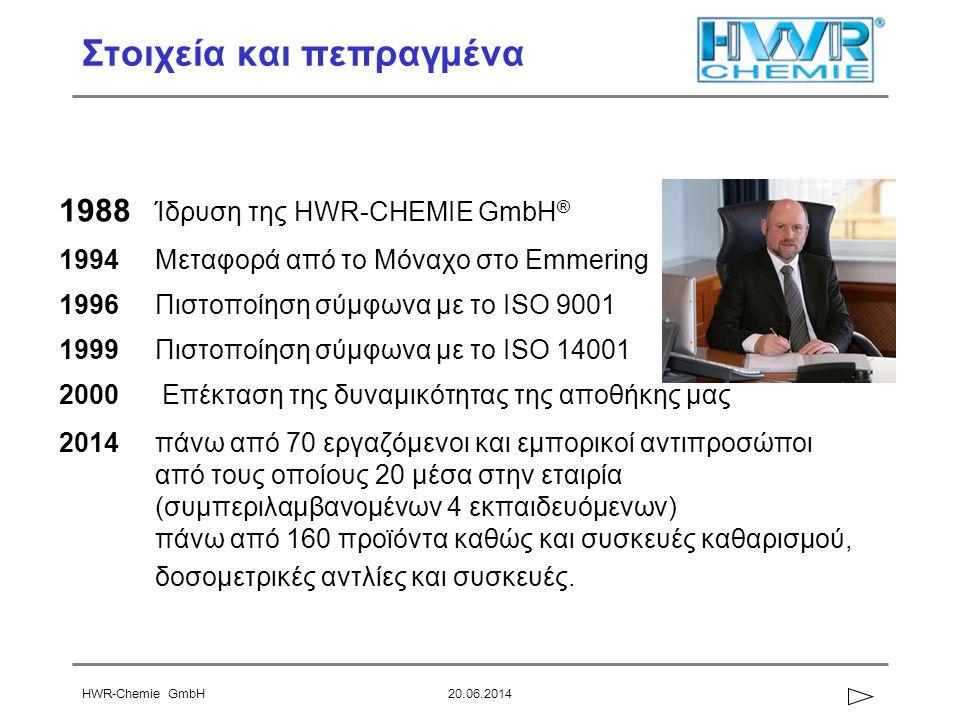 HWR-Chemie GmbH20.06.2014 Στοιχεία και πεπραγμένα 1988 Ίδρυση της HWR-CHEMIE GmbH ® 1994Μεταφορά από το Μόναχο στο Emmering 1996Πιστοποίηση σύμφωνα με το ISO 9001 1999Πιστοποίηση σύμφωνα με το ISO 14001 2000 Επέκταση της δυναμικότητας της αποθήκης μας 2014πάνω από 70 εργαζόμενοι και εμπορικοί αντιπροσώποι από τους οποίους 20 μέσα στην εταιρία (συμπεριλαμβανομένων 4 εκπαιδευόμενων) πάνω από 160 προϊόντα καθώς και συσκευές καθαρισμού, δοσομετρικές αντλίες και συσκευές.