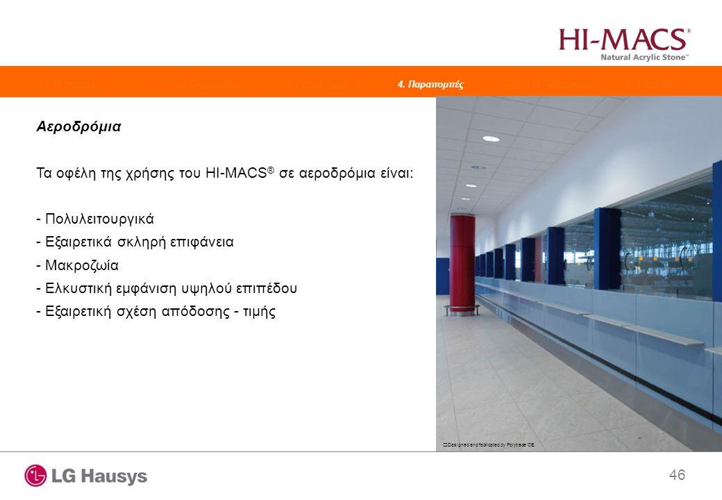 46 Αεροδρόμια Τα οφέλη της χρήσης του HI-MACS ® σε αεροδρόμια είναι: - Πολυλειτουργικά - Εξαιρετικά σκληρή επιφάνεια - Μακροζωία - Ελκυστική εμφάνιση υψηλού επιπέδου - Εξαιρετική σχέση απόδοσης - τιμής Designed and fabricated by Polytrade CE.