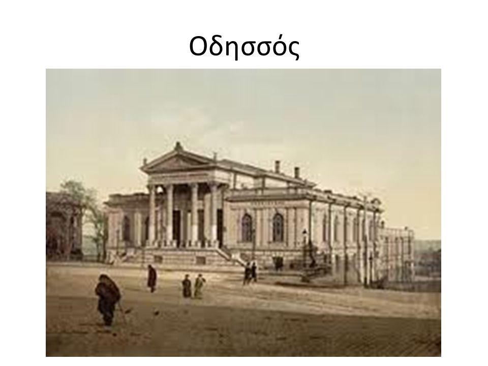 Η παρουσίαση αυτή έγινε από τoν μαθητή: Κυρτόπουλο Νικόλαο της Β ΄Τάξης του 2 ου ΓΥΜΝΑΣΙΟΥ ΓΛΥΚΩΝ ΝΕΡΩΝ στα πλαίσια του προγράμματος : « Οι Έλληνες του Πόντου » υπό την επίβλεψη της καθηγήτριας Πληροφορικής Μιράντας Παυλίδου και με την ευγενική συμπαράσταση του κυρίου: Αγτζίδη Βλάση Τον ευχαριστούμε θερμά…