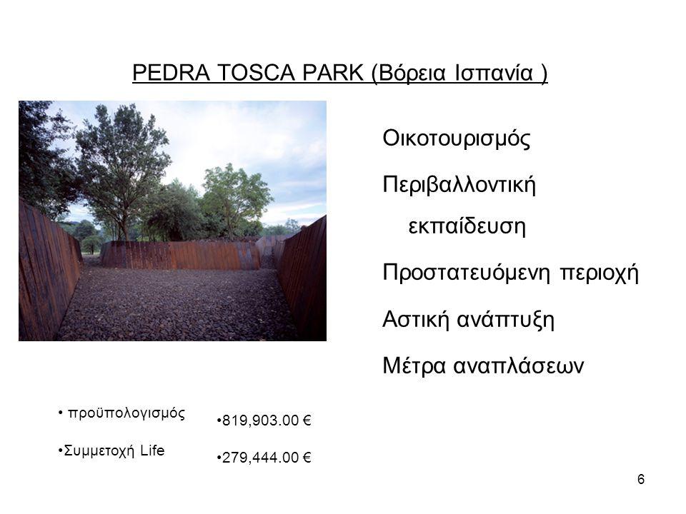 7 Κτίριο πολλαπλών χρήσεων Christophorus Haus (Αυστρία) Εξοικονόμηση ενέργειας Πράσινο κτίριο Χρήση ξύλου Προϋπολογισμός2,149,749.00 € Συμμετοχή Life780,241.00 €