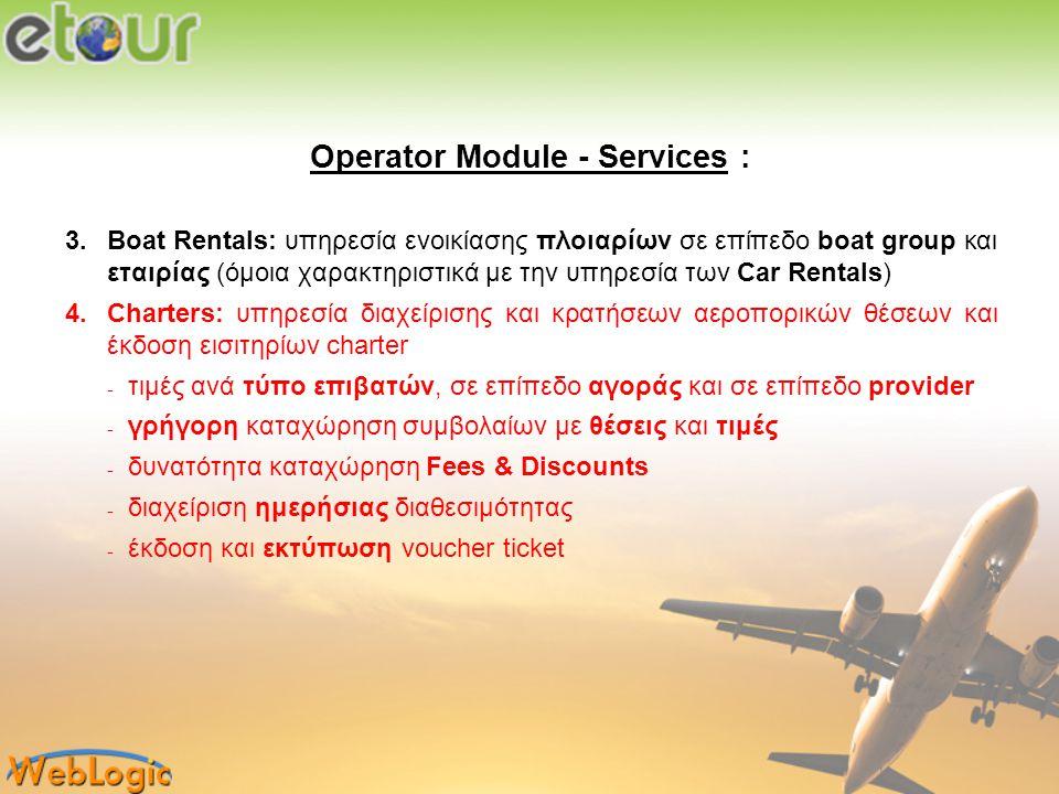 Operator Module - Services : 3.Boat Rentals: υπηρεσία ενοικίασης πλοιαρίων σε επίπεδο boat group και εταιρίας (όμοια χαρακτηριστικά με την υπηρεσία τω