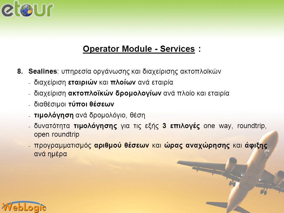 Operator Module - Services : 8.Sealines: υπηρεσία οργάνωσης και διαχείρισης ακτοπλοϊκών − διαχείριση εταιριών και πλοίων ανά εταιρία − διαχείριση ακτο