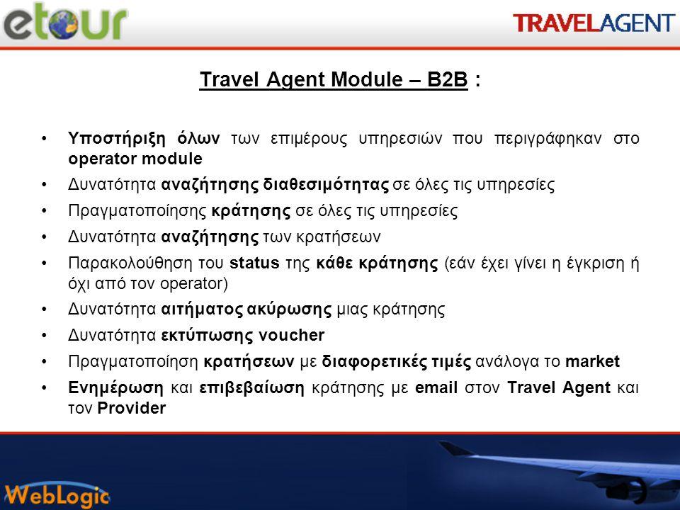 Travel Agent Module – B2B : •Υποστήριξη όλων των επιμέρους υπηρεσιών που περιγράφηκαν στο operator module •Δυνατότητα αναζήτησης διαθεσιμότητας σε όλε
