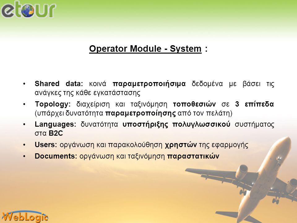 Operator Module - Management : •Pnr Retrieval: δυνατότητα αναζήτησης κρατήσεων με τη χρήση πολλών κριτηρίων και βάσει του pnr (passenger name record) κάθε κράτησης, δυνατότητα προβολής στοιχείων και κατάστασης κάθε υπηρεσίας και δυνατότητα περαιτέρω επεξεργασίας και διαχείρισης των κρατήσεων ανάλογα με την υπηρεσία •Accounting: παρουσίαση της οικονομικής κίνησης του συστήματος, δυνατότητα έκδοσης τιμολογίου, δυνατότητα διασύνδεσης (interface) με πακέτα λογιστικής και εμπορικής διαχείρισης τρίτων κατασκευαστών •Reports: πολλαπλές δυνατότητες εκτύπωσης (σε μορφή pdf, excel, word) αναλυτικών και συνοπτικών καταστάσεων που αφορούν στοιχεία schedule, συμβόλαια, τιμοκαταλόγους, κρατήσεις, λογιστικά στοιχεία, λίστες, καρτέλες πελατών και προμηθευτών, κινήσεις και πληροφορίες ανάλογα με την κάθε υπηρεσία