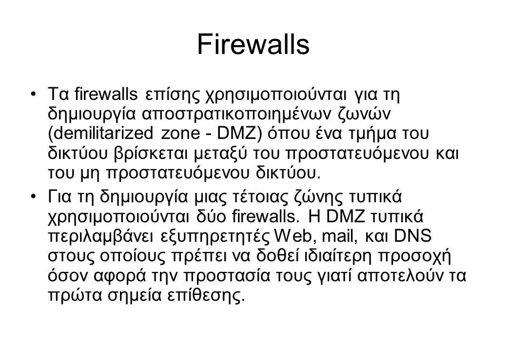 Firewalls •Τα firewalls επίσης χρησιμοποιούνται για τη δημιουργία αποστρατικοποιημένων ζωνών (demilitarized zone - DMZ) όπου ένα τμήμα του δικτύου βρί