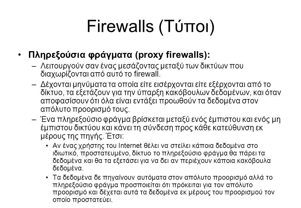 Firewalls (Τύποι) •Πληρεξούσια φράγματα (proxy firewalls): –Λειτουργούν σαν ένας μεσάζοντας μεταξύ των δικτύων που διαχωρίζονται από αυτό το firewall.