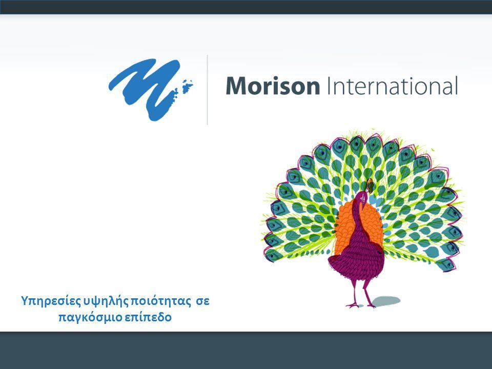 2 Ο ρόλος της Morison International Πρόσβαση σε εκπαίδευση διεθνών προδιαγραφών Υποστήριξη των επιχειρηματικών δραστηριοτήτων σας, παγκοσμίως Παροχή υπηρεσιών ανάλογων των «Big4», χωρίς το υψηλό κόστος τους Πρόσβαση σε πηγές εξειδικευμένων γνώσεων