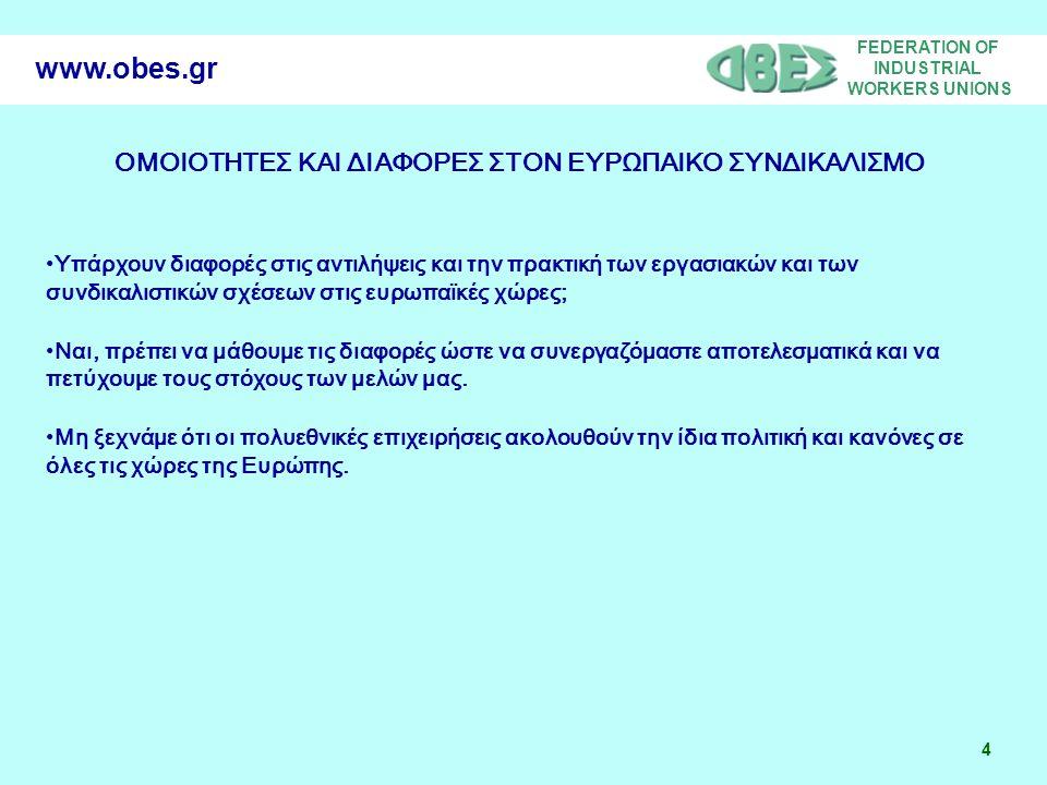 FEDERATION OF INDUSTRIAL WORKERS UNIONS 5 www.obes.gr ΟΡΓΑΝΟ ΕΚΠΡΟΣΏΠΗΣΗΣ ΤΩΝ ΕΡΓΑΖΟΜΕΝΩΝ ΣΕ ΕΠΙΧΕΙΡΗΣΙΑΚΟ ΕΠΙΠΕΔΟ •ΕΡΓΑΤΙΚΟ ΣΩΜΑΤΕΙΟ •ΕΡΓΑΤΙΚΟ ΣΩΜΑΤΕΙΟ ΚΑΙ ΕΡΓΑΣΙΑΚΟ ΣΥΜΒΟΥΛΙΟ •ΟΙ ΣΥΛΛΟΓΙΚΕΣ ΔΙΑΠΡΑΓΜΑΤΕΥΣΕΙΣ (ΜΙΣΘΟΙ) ΕΙΝΑΙ ΕΥΘΥΝΗ ΤΩΝ ΕΡΓΑΤΙΚΩΝ ΟΜΟΣΠΟΝΔΙΩΝ (ΣΩΜΑΤΕΙΩΝ) ΚΑΙ ΟΧΙ ΕΡΓΑΣΙΑΚΩΝ ΣΥΜΒΟΥΛΙΩΝ.