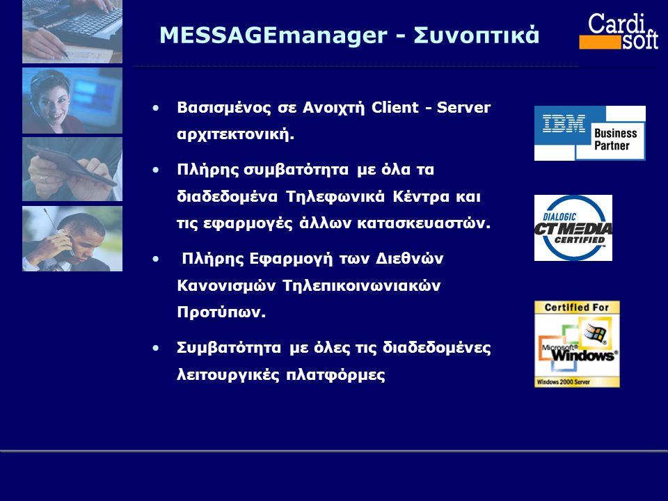 •Βασισμένος σε Ανοιχτή Client - Server αρχιτεκτονική.
