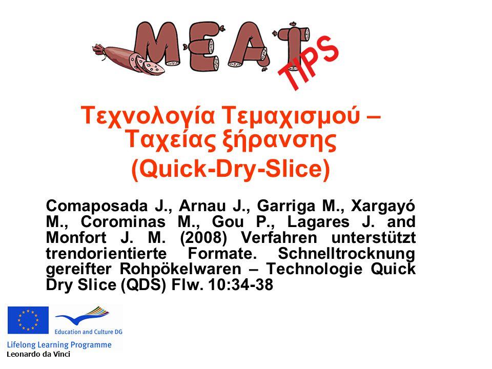 Τεχνολογία Τεμαχισμού – Ταχείας ξήρανσης (Quick-Dry-Slice) Comaposada J., Arnau J., Garriga M., Xargayó M., Corominas M., Gou P., Lagares J. and Monfo