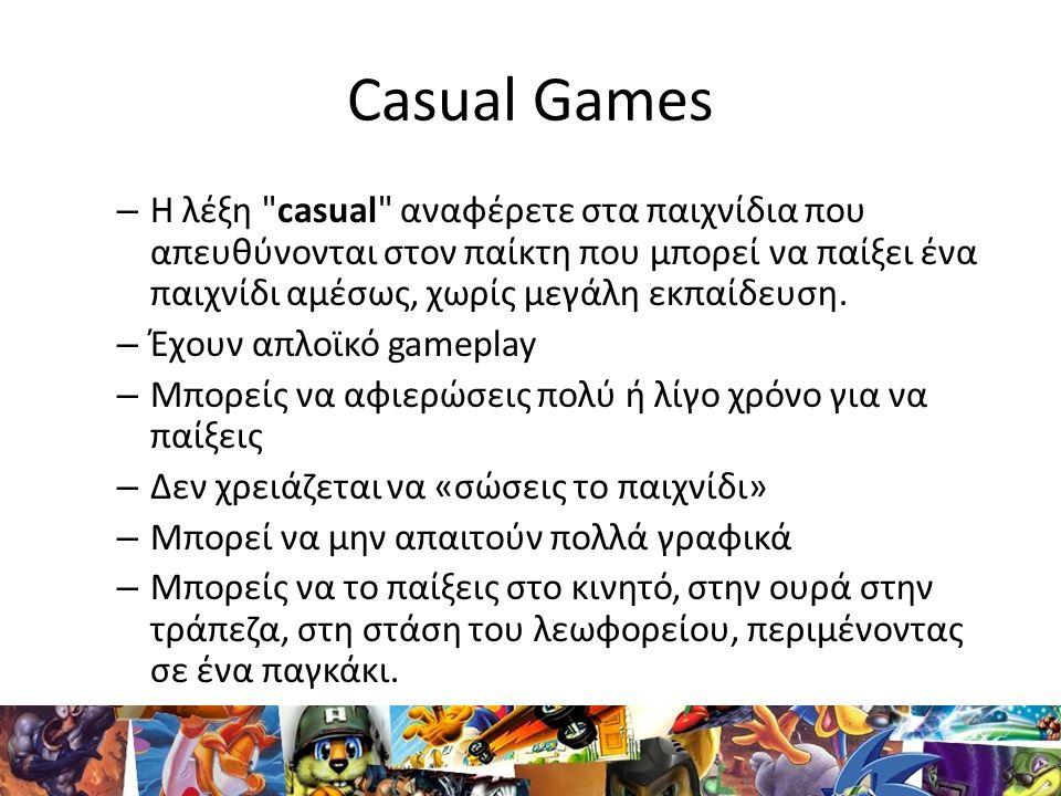 Casual Games – Η λέξη