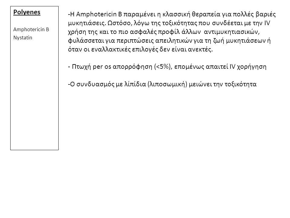 Polyenes Amphotericin B Nystatin -Η Amphotericin B παραμένει η κλασσική θεραπεία για πολλές βαριές μυκητιάσεις. Ωστόσο, λόγω της τοξικότητας που συνδέ