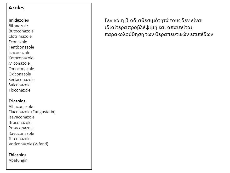 Azoles Imidazoles Bifonazole Butoconazole Clotrimazole Econazole Fenticonazole Isoconazole Ketoconazole Miconazole Omoconazole Oxiconazole Sertaconazo