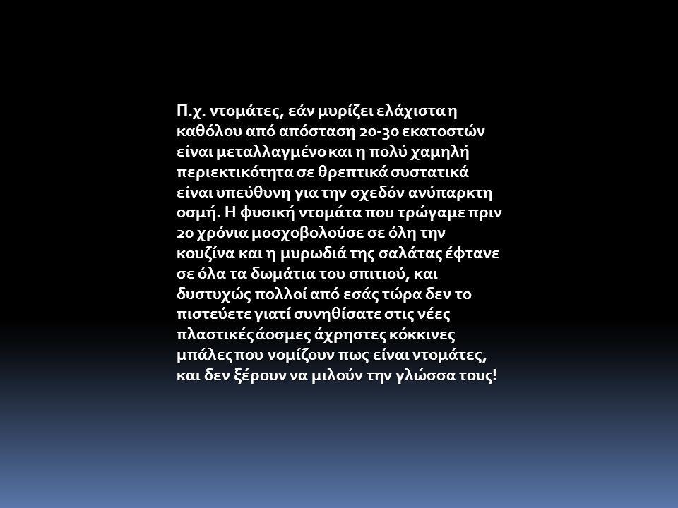 ΠΗΓΕΣ ΠΛΗΡΟΦΟΡΗΣΗΣ  ΒΙΚΙΠΑΙΔΙΑ  ΕΓΚΥΚΛΟΠΑΙΔΕΙΑ  ΕΡΩΤΗΜΑΤΟΛΟΓΙΑ  ΕΥΓΕΝΕΙΔΙΟ ΙΔΡΥΜΑ  ΒΙΒΛΙΟΘΗΚΗ ΣΧΟΛΕΙΟΥ-ΔΗΜΟΥ ΠΕΤΡΟΥΠΟΛΗΣ