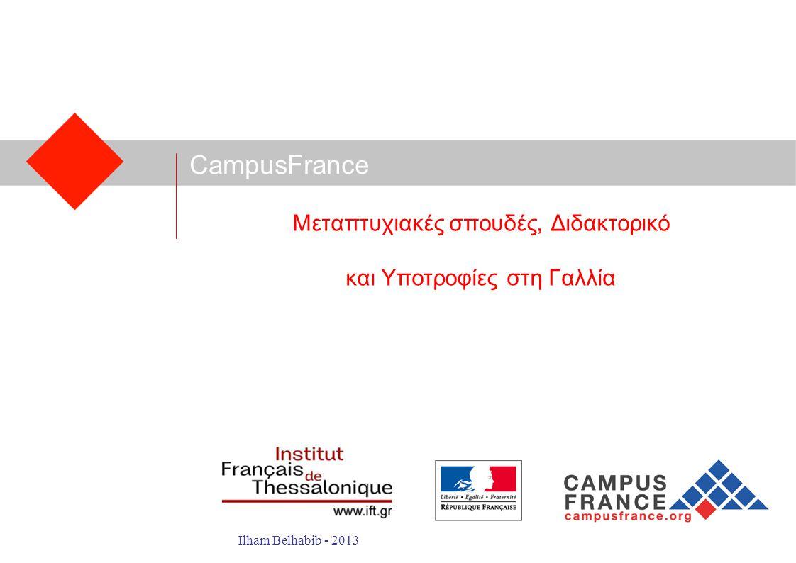 CampusFrance Μεταπτυχιακές σπουδές, Διδακτορικό και Υποτροφίες στη Γαλλία Ilham Belhabib - 2013