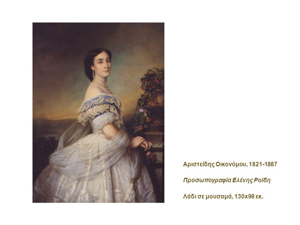 Λουδοβίκος Τιρς (Θείρσιος), 1825-1909 Προσωπογραφία Κλεονίκης Γενναδίου Λάδι σε μουσαμά, 134x83 εκ.