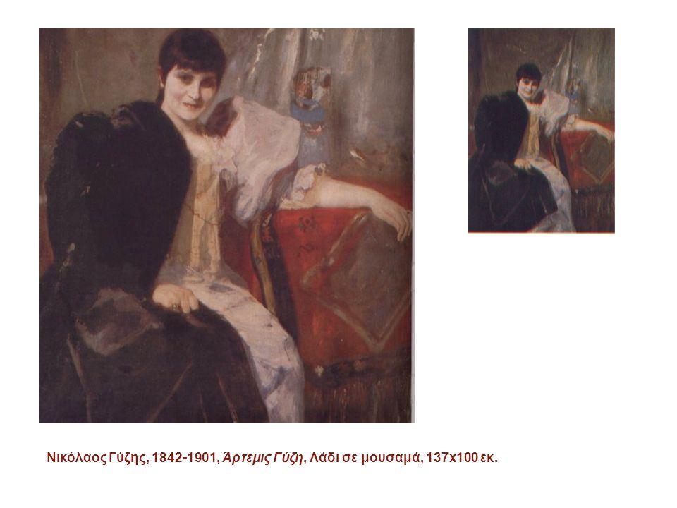 Νικηφόρος Λύτρας, 1832-1904 Η σύζυγος του καλλιτέχνη Λάδι σε μουσαμά, 34x27 εκ.