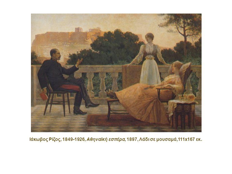 Ιάκωβος Ρίζος, 1849-1926, Κυρία ξαπλωμένη στον καναπέ Λάδι σε μουσαμά, 43x60 εκ.
