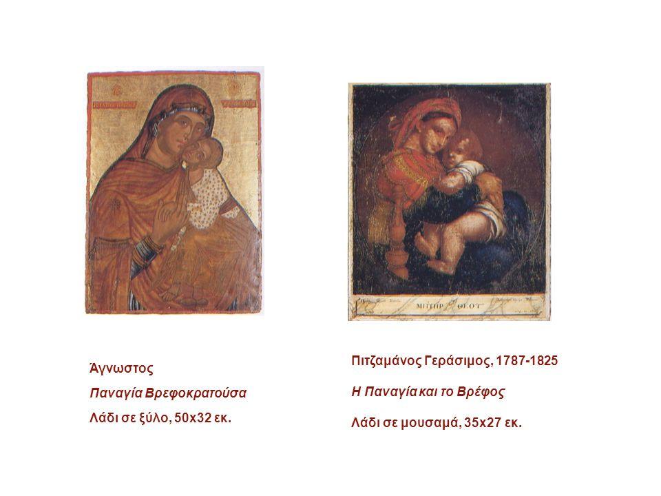 Άγνωστος Παναγία Βρεφοκρατούσα Λάδι σε ξύλο, 50x32 εκ.