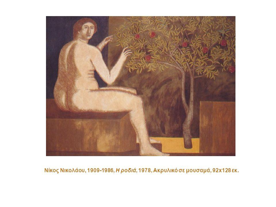 Αλέκος Κοντόπουλος, 1904-1975 Προσωπείο, 1969 Λάδι σε μουσαμά, 100x110 εκ.
