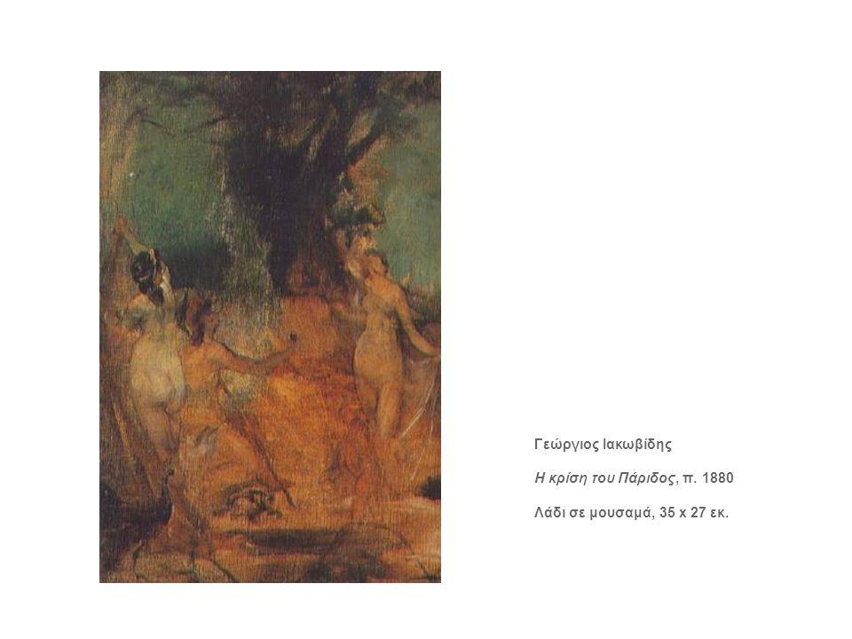 Γιώργος Μαυροϊδης, 1912-2003 Γυμνό, 1964 Λάδι σε μουσαμά, 116x73 εκ.
